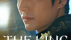 The King Eternal Monarch จอมราชัน บัลลังก์อมตะ พากย์ไทย EP.1