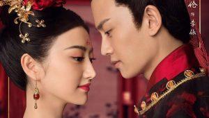 The Glory Of Tang Dynasty ศึกชิงบัลลังก์ราชวงศ์ถัง Season 1 พากย์ไทย EP.1