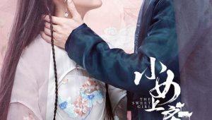 The Sweet Girl วุ่นรักสลับร่าง ซับไทย EP. 1