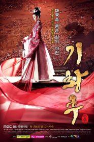 ซีรี่ย์จีน Empress Ki กีซึงนัง จอมนางสองแผ่นดิน Ep.1-51 จบ