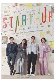 ซีรี่ย์เกาหลี Start Up สตาร์ทอัพ ตอนที่ 1-16 จบ