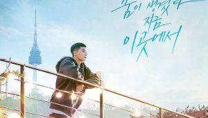 ITAEWON CLASS ธุรกิจปิดเกมแค้น พากย์ไทย EP.1