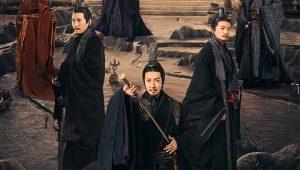 Qin Dynasty Epic ฉิน กำเนิดแผ่นดินมังกร พากย์ไทย EP. 1