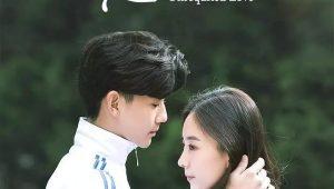 Unrequited Love แอบรัก ซับไทย EP.1