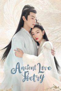 ซีรี่ย์จีน Ancient Love Poetry ตำนานรักสองสวรรค์ ตอนที่ 1-49 จบ