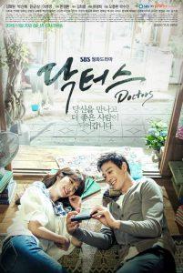 ซีรี่ย์เกาหลี Doctors ตรวจใจเธอให้เจอรัก ตอนที่ 1-20 จบ