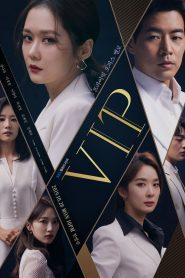 ซีรี่ย์เกาหลี VIP วีไอพี ใครคือชู้ ตอนที่ 1-16 จบ