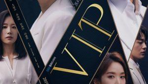 VIP วีไอพี ใครคือชู้ พากย์ไทย EP.1