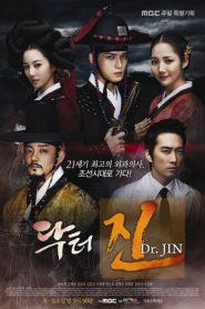 ซีรี่ย์เกาหลี Dr. Jin หมอข้ามศตวรรษ ตอนที่ 1-22 จบ