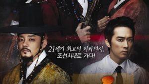 Dr. Jin หมอข้ามศตวรรษ พากย์ไทย EP.1