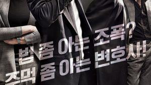 Lawless Lawyer ทนายสายเดือด ซับไทย EP.1