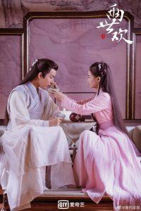 ซีรี่ย์เกาหลี The Love Lasts Two Minds คู่ชิดสองปฏิปักษ์ ตอนที่ 1-36 จบ