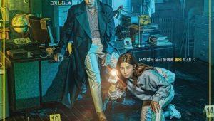 Zombie Detective ซอมบี้นักสืบ พากย์ไทย EP.1