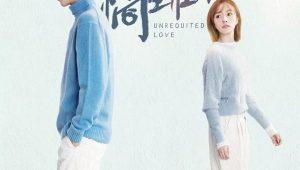 Unrequited Love รักข้างเดียวที่หวายหนาน ซับไทย EP.1
