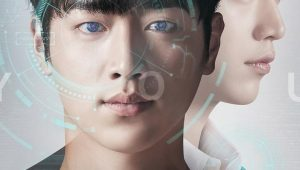 Are You Human? คุณคือใคร นายนัมชิน? พากย์ไทย EP.1