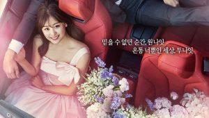 My Secret Romance วุ่นรักวันไนท์สแตนด์ พากย์ไทย EP.1