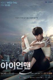 ซีรี่ย์เกาหลี Blade Man วุ่นหัวใจ เจ้านายขี้วีน ตอนที่ 1-18 จบ