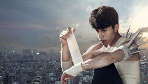 Blade Man วุ่นหัวใจ เจ้านายขี้วีน พากย์ไทย EP.1