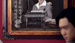 Chicago Typewriter ซับไทย EP.1
