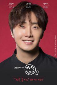 ซีรี่ย์เกาหลี Sweet Munchies รักขมปนหวาน ตอนที่ 1-12