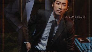 Doctor Prisoner คุกคลั่งแค้น พากย์ไทย EP.1