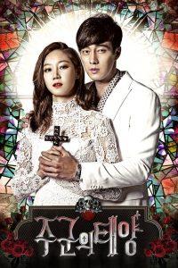 ซีรี่ย์เกาหลี The Master's Sun รักป่วนวิญญาณหลอน ตอนที่ 1-17 จบ
