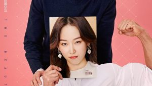 The Beauty Inside ร่างใหม่หัวใจไม่เปลี่ยน พากย์ไทย EP.1