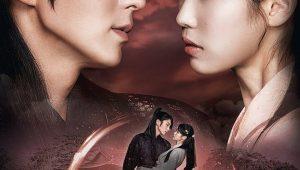 Moon Lovers Scarlet Heart Ryeo ข้ามมิติ ลิขิตสวรรค์ พากย์ไทย EP.1