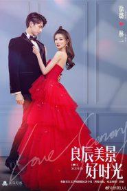 ซีรี่ย์จีน Love Scenery ฉากรักวัยฝัน ตอนที่ 1-31 จบ