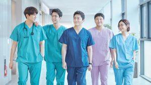 Hospital Playlist เพลย์ลิสต์ชุดกาวน์ ซับไทย Season 1 EP.1