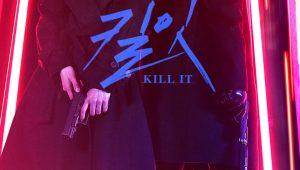 Kill It ซับไทย EP.1