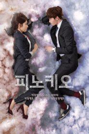 ซีรี่ย์เกาหลี Pinocchio พิน็อกคิโอ รักนี้หัวใจไม่โกหก ตอนที่ 1-20 จบ