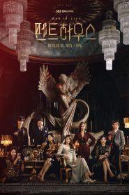 ซีรี่ย์เกาหลี The Penthouse เกมแค้นระฟ้า Season 1-2 จบ