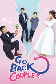 ซีรี่ย์เกาหลี Go Back Couple ย้อนวัย ใจพบรัก ตอนที่ 1-12 จบ