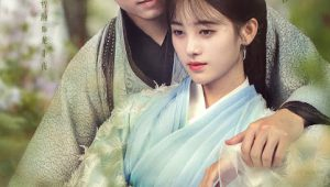 Legend of Yun Xi หยุนซี หมอพิษหญิงยอดอัจฉริยะ ซับไทย EP.1