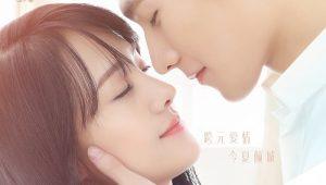 Love O2O ยิ้มนี้โลกละลาย พากย์ไทย EP.1
