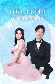 ซีรี่ย์จีน Love Under the Full Moon จันทราลิขิตรัก ตอนที่ 1-24 (กำลังฉาย)