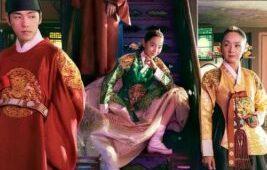 Mr. Queen รักวุ่นวาย นายมเหสีหลงยุค พากย์ไทย EP.1
