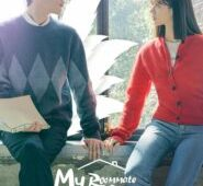 My Roommate Is a Gumiho พากย์ไทย EP.1