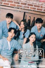 ซีรี่ย์เกาหลี Summer Guys บาร์พาฝัน ตอนที่ 1-10 จบ