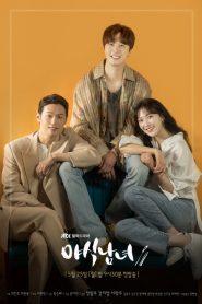 ซีรี่ย์เกาหลี Sweet Munchies รักขมปนหวาน ตอนที่ 1-12 จบ