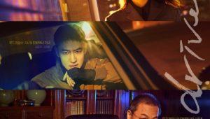 Taxi Driver แท็กซี่จ้างแค้น ซับไทย EP.1