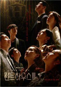 ซีรี่ย์เกาหลี The Penthouse เกมแค้นระฟ้า Season 1-3 (จบ)