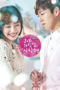 ซีรี่ย์เกาหลี The Liar and His Lover สะดุดรักนักแต่งเพลง ตอนที่ 1-16 จบ