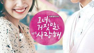 The Liar and His Lover สะดุดรักนักแต่งเพลง ซับไทย EP.1