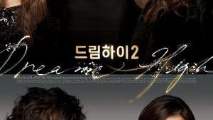Dream High มุ่งสู่ดาว ก้าวตามฝัน พากย์ไทย Season 1 EP.1