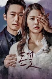 ซีรี่ย์เกาหลี Money Flower ตอนที่ 1-16 จบ