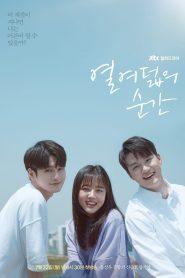 ซีรี่ย์เกาหลี At Eighteen เพราะเธอคือรักแรก ตอนที่ 1-16 จบ