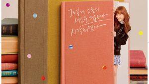 Romance is a Bonus Book ลุ้นรักฉบับโบนัส ซับไทย EP.1
