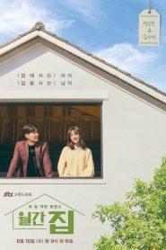 ซีรี่ย์เกาหลี Monthly Magazine Home ตอนที่ 1-16 จบ